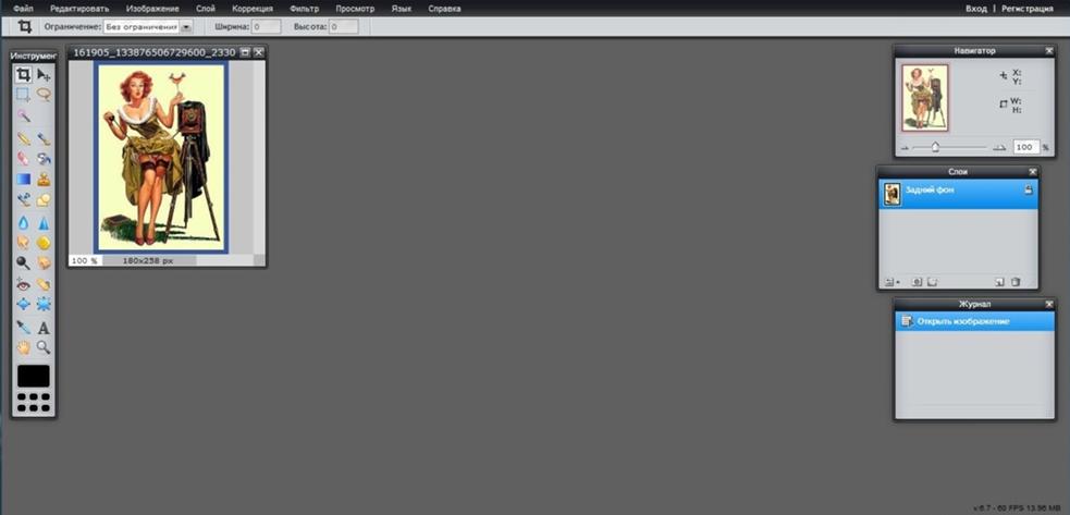Pixlr editor – онлайн фоторедактор от